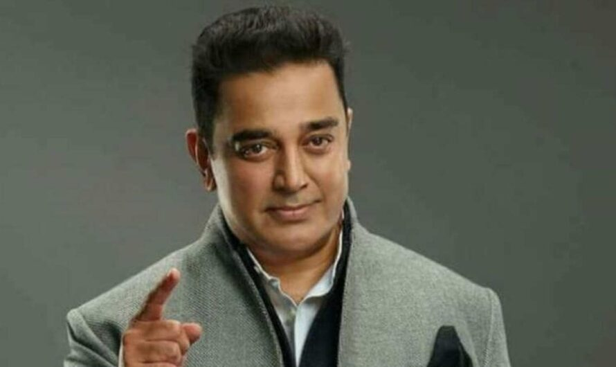 The Unfortunate Superstar Kamal Hassan